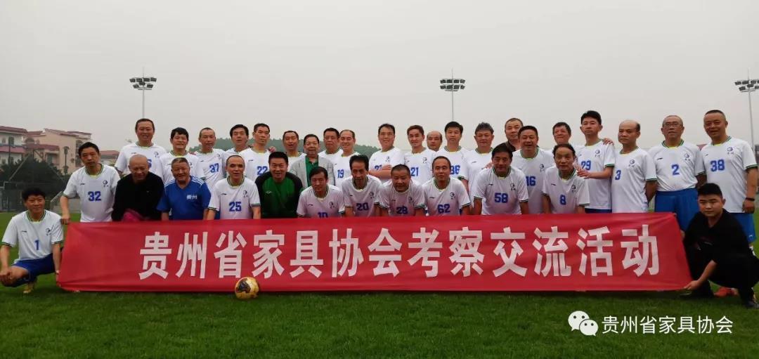 风雨无阻——贵州省雷火官网下载协会、佛山紫南村足球友谊赛在佛山紫南举行