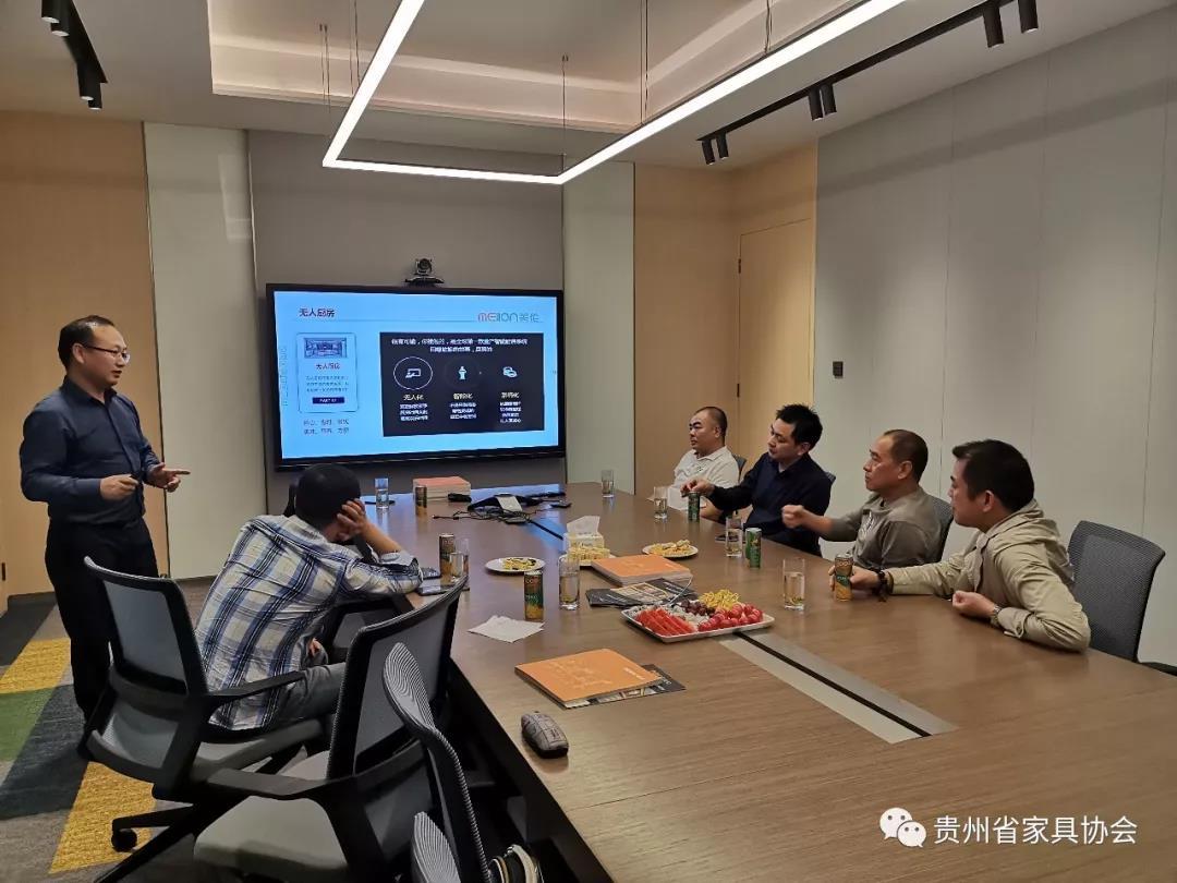 贵州省雷火官网下载协会参观考察深圳市美伦实业发展有限公司